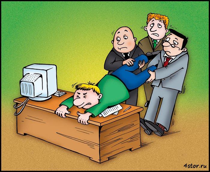 Что делать если директор хочет уволить сотрудника